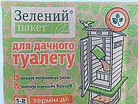 """Средство для дачных туалетов """"Зелений пакет"""""""