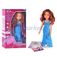 S+S Акция! Кукла S+S Toys SR 0015. Распродажа! Скидка 3 % на товары для девочек при покупке куклы! Спешите, количество ограничено!