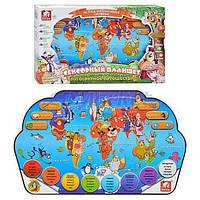 S+S Акция! Детская развивающая игрушка S+S EH 80078 R. Скидка 10 % при покупке двух плакатов! Спешите, количество товара ограничено!