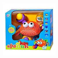Joy toy Акция! Детская погремушка Joy Toy 0930. Распродажа! Скидка 4% на погремушку при покупке товаров для младенцев! Спешите, количество товара