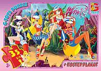G-Toys Акция! Детский пазл G-Toys W002004 Winx. Скидка до 35% на оптовые закупки пазлов торговой марки G-Toys , от официального дистрибьютора