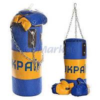 Profi Акция! Детский боксёрский набор Profi M 2658 Ukraine. Скидка 3 % на товары в разделе спорт при покупке набора! Спешите, количество товара