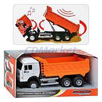 Limo Toy Акция! Детский игрушечный грузовик Limo Toy 9099 A. Скидка 30% на вторую при покупке двух машинок! Спешите, количество товара ограничено!