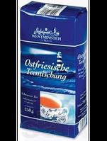 Чай WESTMINSTER «Ostfriesische Teemischung» 250 г