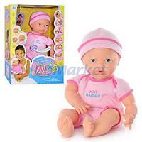 Joy toy Акция! Интерактивный пупс Joy Toy 5263. Скидка 3 % на товары для девочек при покупке пупса! Спешите, количество ограничено!