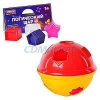 Stellar Акция! Детская развивающая ирушка Stellar 01321 Логический шар. Скидка 3 % при покупке двух игрушек! Спешите, количество товара ограничено!