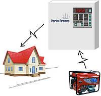 АВР-автоматика для генераторов монтаж