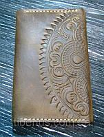 Обложка для паспорта Solar Grey