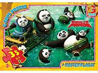 G-Toys Акция! Детский пазл G-Toys PA003 Kung fu panda. Скидка до 35% на оптовые закупки пазлов торговой марки G-Toys , от официального дистрибьютора