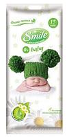 Smile Влажные салфетки Baby Алое и Ромашка 15 шт.