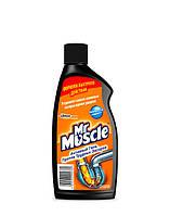 Гель для прочистки труб Mr Muscle 500 мл