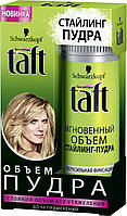 Стайлинг-пудра для волос Taft Volume, 10г