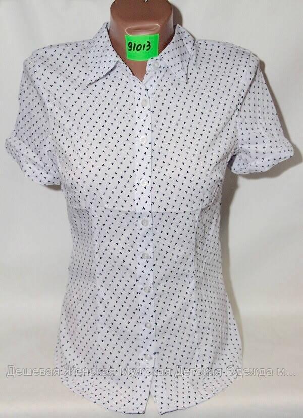 Рубашка гипюр школа оптом