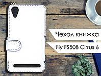 Чехол книжка для Fly FS508 Cirrus 6