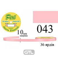 Атласная лента для вышивки и декора 10 мм - 043. ДЫНЯ
