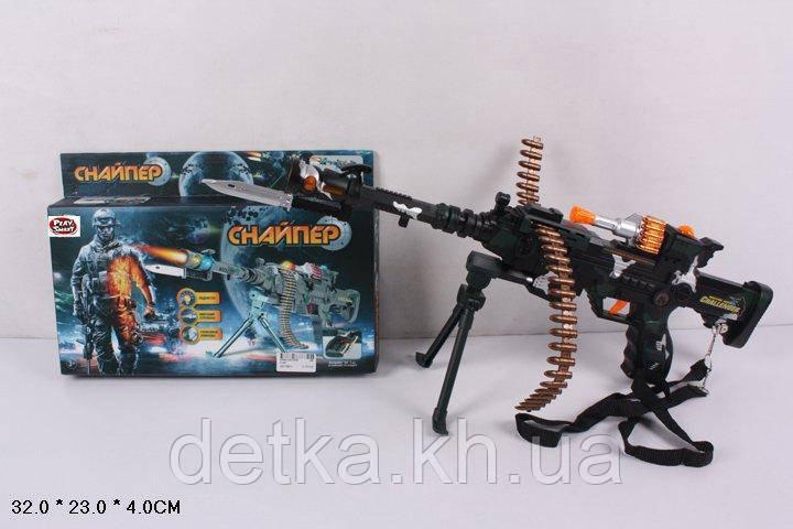 "Автомат PLAY SMART 7147 ""Снайпер"""