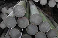 Круг стальной ф 160 мм ст. 20, 35, 45, 40Х горячекатаный
