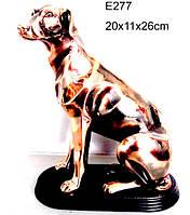 Статуэтка собака E277