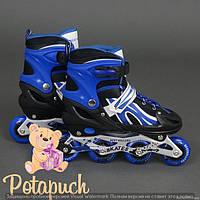 Ролики детские раздвижные 2002 Best Rollers, M 34-37