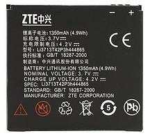 Оригинальный аккумулятор для ZTE BLADE, LIBRA, V800