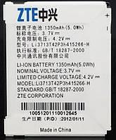 Оригинальный аккумулятор для ZTE N760, N780, V881 1350мАч