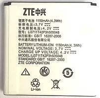 Оригинальный аккумулятор для ZTE N795, U791 1150mAh