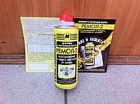Добавка в моторное масло Ремол-2 (160г)