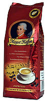 "Кофе в зернах Darboven Mozart ""Premium Intensive"" 250г."