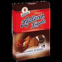 Шоколадные конфеты Halloren Kugeln Schoko-Schoko, 125 г., фото 1