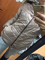 """Женская куртка """"Айсберг"""""""