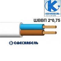 Провод Одес-Кабель ШВВП 2х0,75.