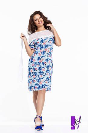 abc3d460466 Элегантное летнее платье с декором из гофрированной сетки и кружева ...