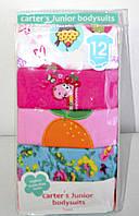 Набор бодиков Carters для девочек с коротким рукавом, возраст 12 месяцев.