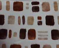 Ткань для штор и оббивки мебели 5А597