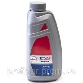 Гидравлическое масло Luxe Gidro R