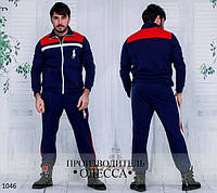 Мужские спортивные костюмы, батники