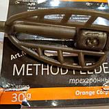 """Кормушка ,,Метод трехгранный """" 30 грамм, фото 2"""
