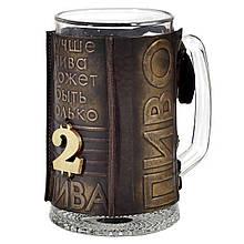 """Пивной бокал в кожаном футляре """"Два пива"""""""