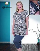 Комплект одежды женский Cocoon 52352 антрацит XXXXL