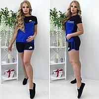 """Женский спортивный костюм  для пышных дам """" Nike """" Dress Code"""