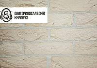 Кирпич Ручной формовки Екатеринославский/Снежная королева NF