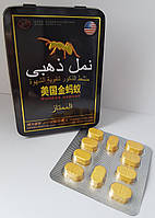 Таблетки для мужской силы Золотой муравей / Gold Ant (10 таблеток)