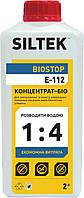 SILTEK Biostop Е-112 Композиция концентрат-БИО 1:4 2л