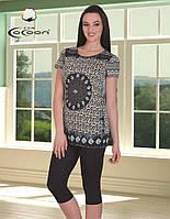 Комплект одежды женский Cocoon 50251 XXL