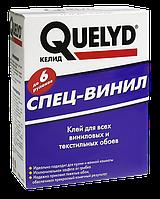 """Клей Обойный """"Келид"""" винил"""