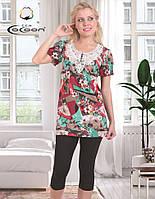 Комплект одежды женский Cocoon 52339 L