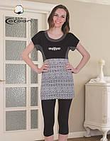 Комплект одежды женский Cocoon 52345 XXL
