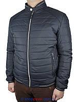 Стильная мужская куртка Kings Wind 7K66#3 темно-синего цвета