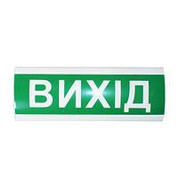 Табло светозвуковое ТС-24-С