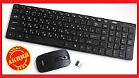 K06 Беспроводная клавиатура и мышь. Стильный компактный комплект. Хорошее качество. Доступная цена Код: КГ1512